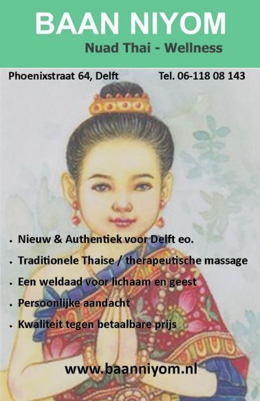 baan thai wellness glatbarberet fisse